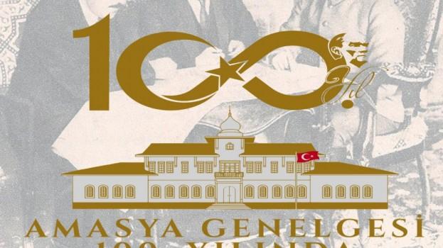 Uluslararası Atatürk, Kültür ve Sanat Festivali Start Verdi